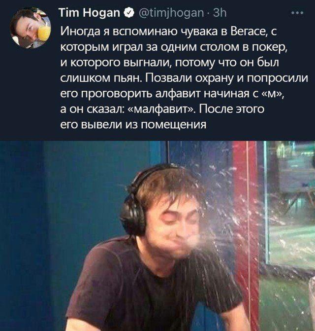 203560_20_trinixy_ru.jpg