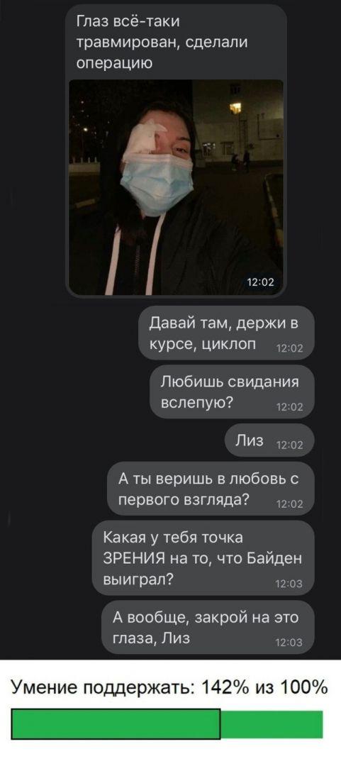 203560_25_trinixy_ru.jpg