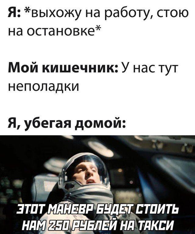 203560_21_trinixy_ru.jpg