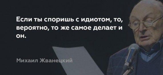 1604696628_203420_8_trinixy_ru.jpg