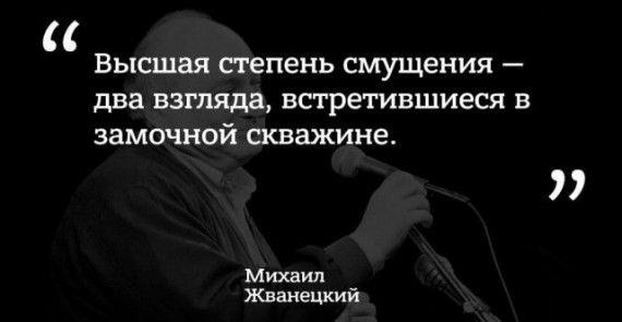 1604696703_203420_16_trinixy_ru.jpg