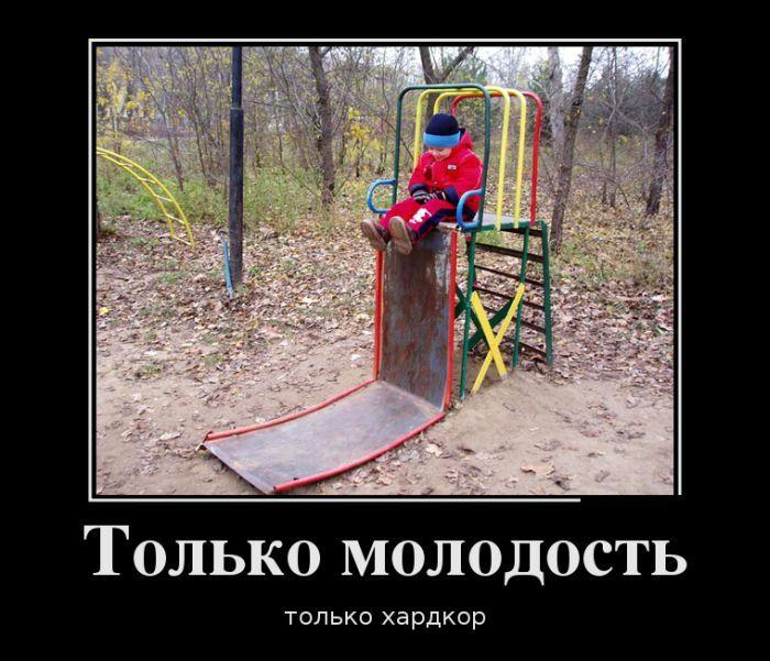1605070001_18.jpg