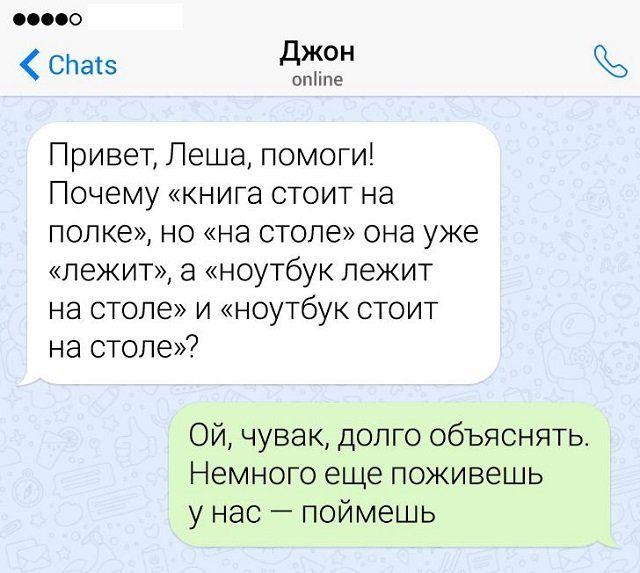 yazyke-russkom-yumora-citaty-vkontakte-vkontakte-smeshnye-statusy