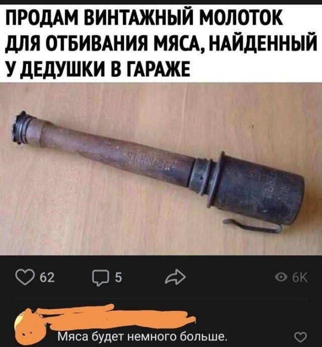 1605235485_8.jpg