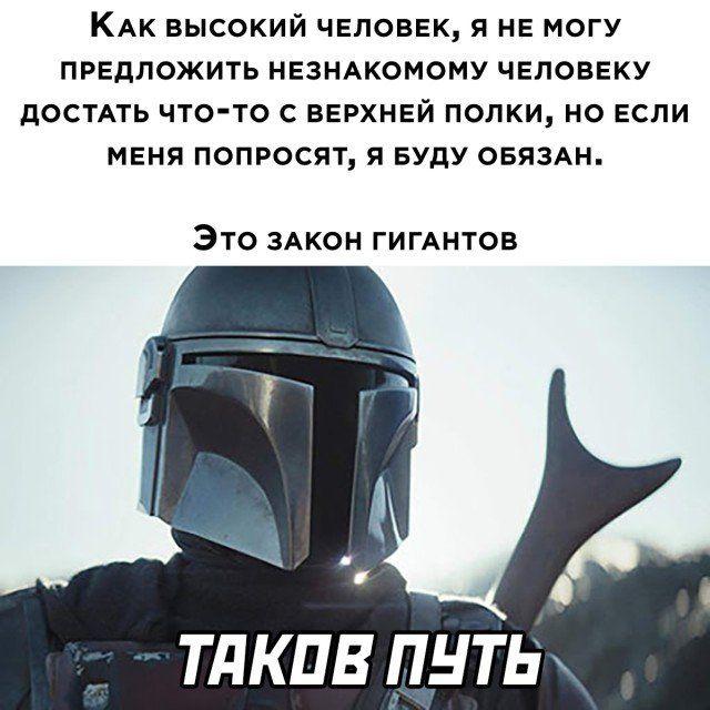 1605275506_26.jpg