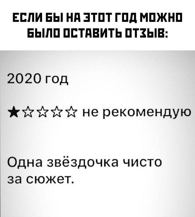 1605275489_20.jpg