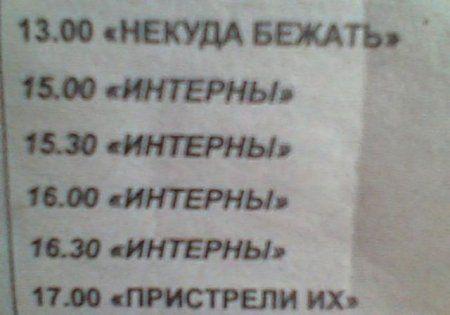 1525488310_marazmi_26.jpg
