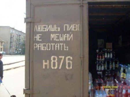 1525488271_marazmi_23.jpg