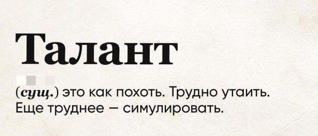 Забавные описания слов Приколы,myprikol,com