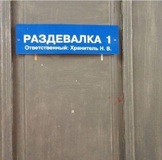 203759_6_trinixy_ru.jpg