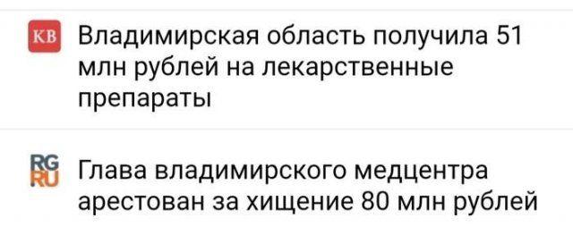 203759_4_trinixy_ru.jpg