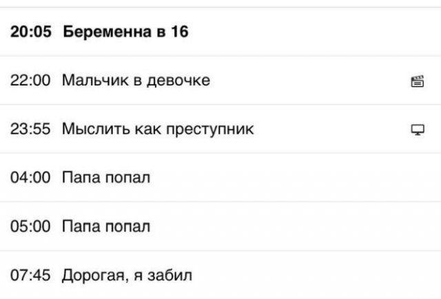 203759_1_trinixy_ru.jpg