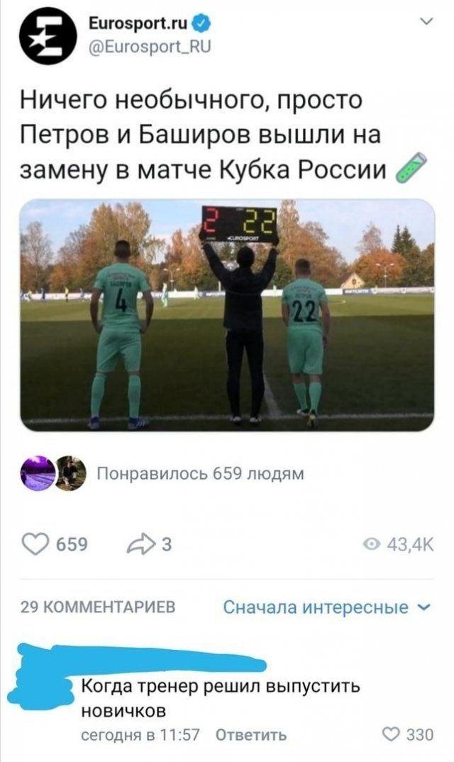203759_14_trinixy_ru.jpg