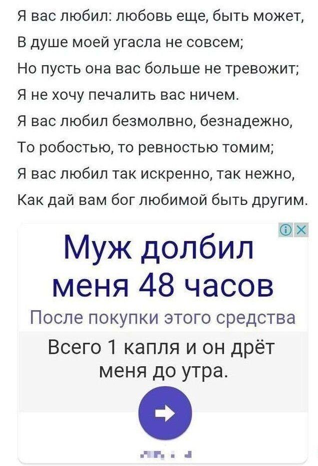 Прикольные совпадения Приколы,myprikol,com,совпадения