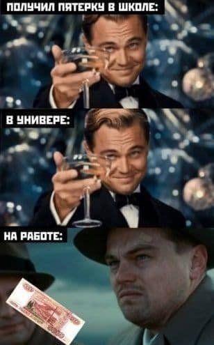 seti-shutki-memy-citaty-vkontakte-vkontakte-smeshnye-statusy