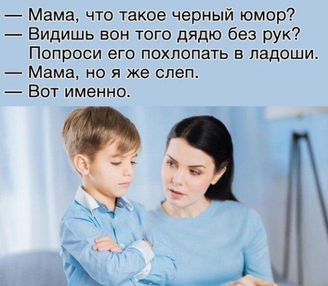 yumora-chernogo-nemnogo-citaty-vkontakte-vkontakte-smeshnye-statusy