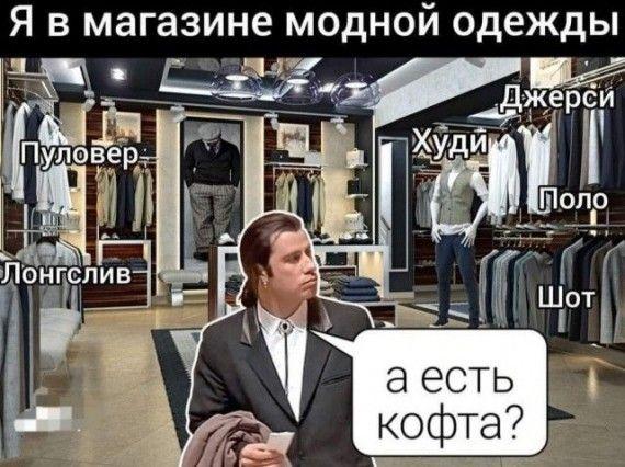Немного юмора о языке… Приколы,myprikol,com,юмор