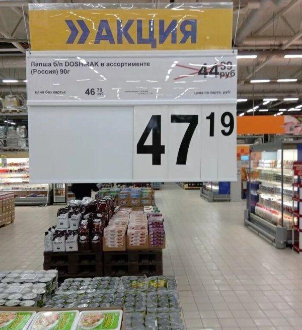 203823_6_trinixy_ru.jpg