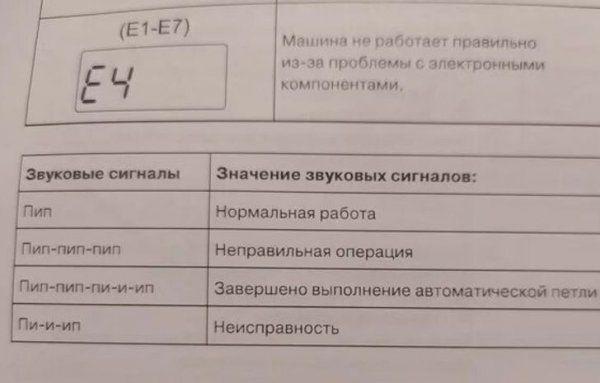 203823_1_trinixy_ru.jpg