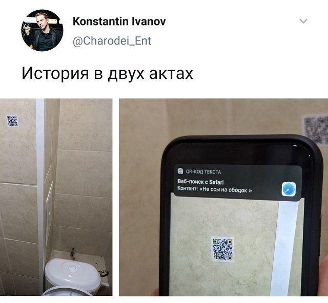 232388_11020.jpg