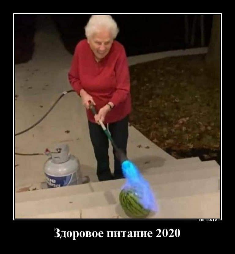 232421_53689.jpg