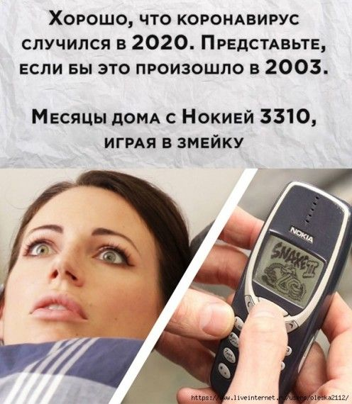 1605898715_154052606_211a.jpg