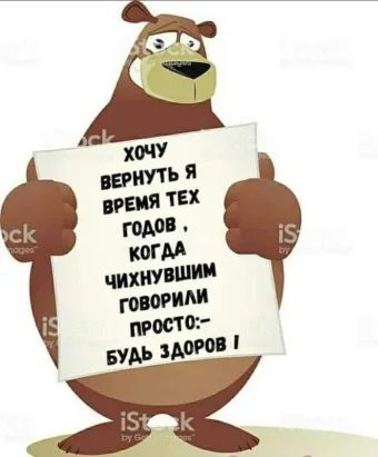 1605898790_154052735_107a.jpg