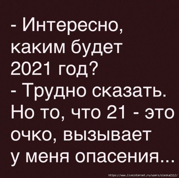 1605898715_154052724_71a.jpg