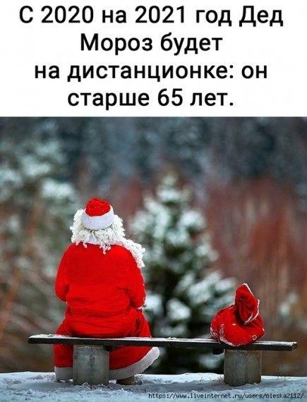 1605898555_154052577_67a.jpg