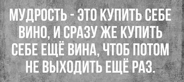 Приколы про алкоголь и любителей выпить Приколы,ekabu,ru,люди,показалось,прикол