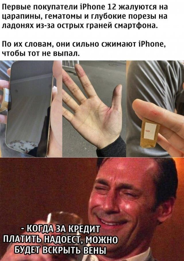 232898_33414.jpg