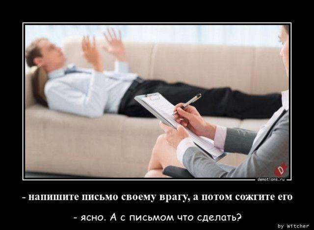 1606118166_demy-29.jpg