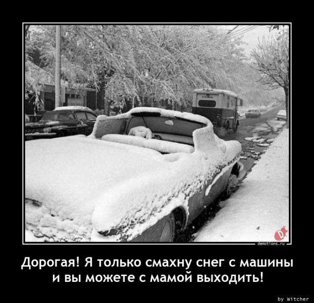 1606118175_demy-13.jpg
