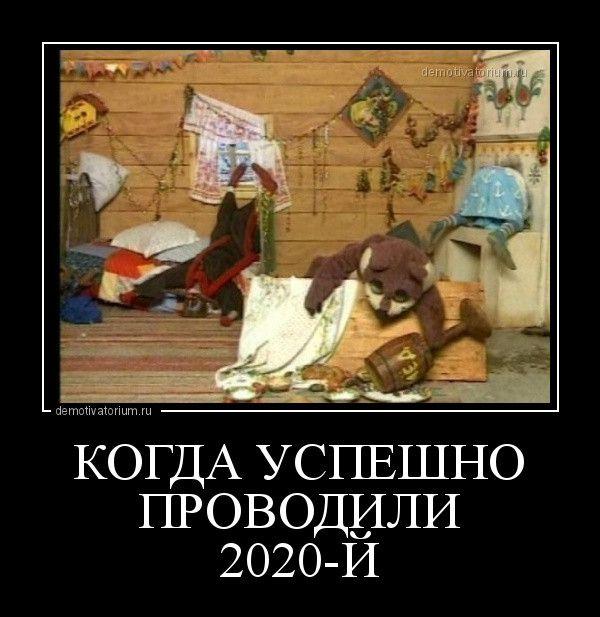 1606118232_demy-24.jpg