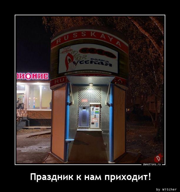 1606118160_demy-3.jpg