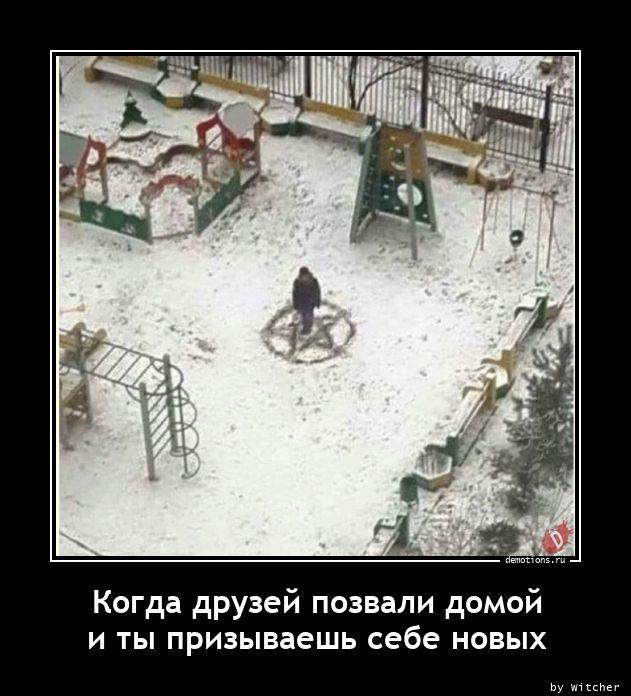 1606118218_demy-5.jpg