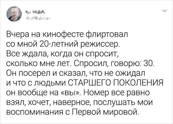 233156_22646.jpg