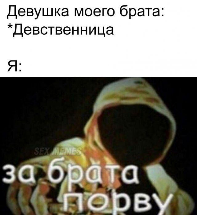 prikoly-memy-citaty-vkontakte-vkontakte-smeshnye-statusy