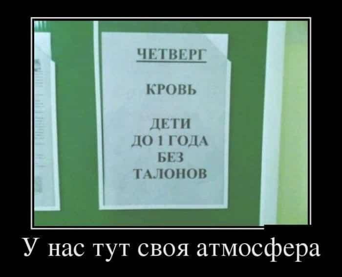 1606365115_20.jpg