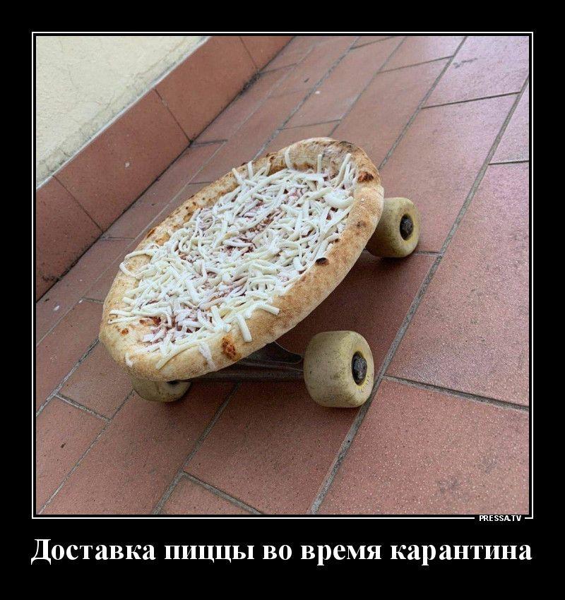 Демотиваторы 26.11.2020 Приколы,pressa,tv,юмор