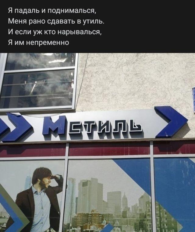 204437_10_trinixy_ru.jpg