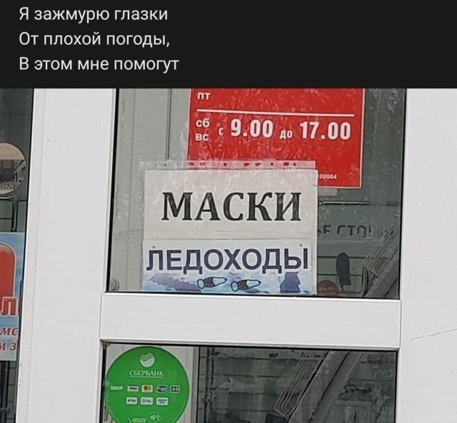 204437_1_trinixy_ru.jpg