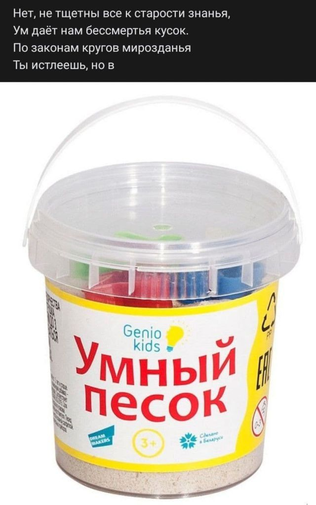 204437_9_trinixy_ru.jpg