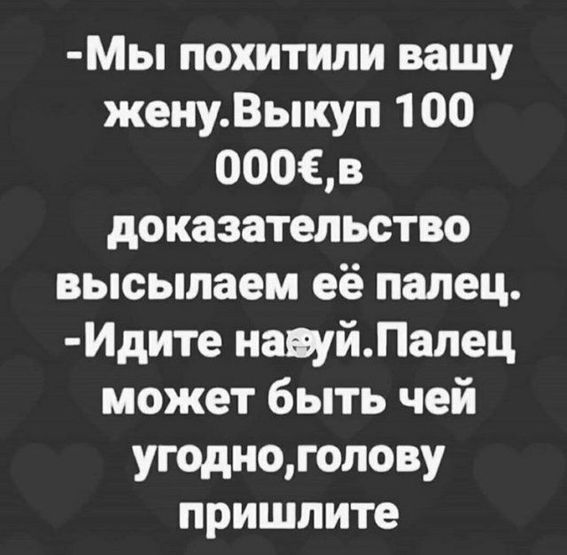 seti-memy-shutki-citaty-vkontakte-vkontakte-smeshnye-statusy