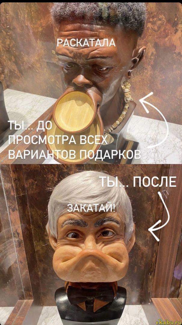 Кристмас камин сун  Приколы,ekabu,ru