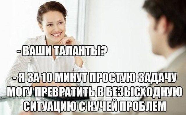 1606474762_2.jpg