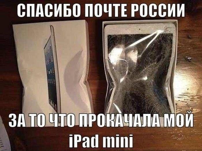 1357606169_77.jpg