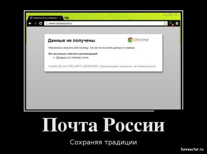 1365957552_1365655454_demotivatory_25.jpg