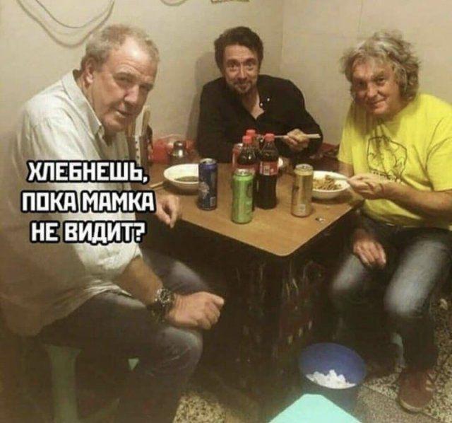 204546_5_trinixy_ru.jpg