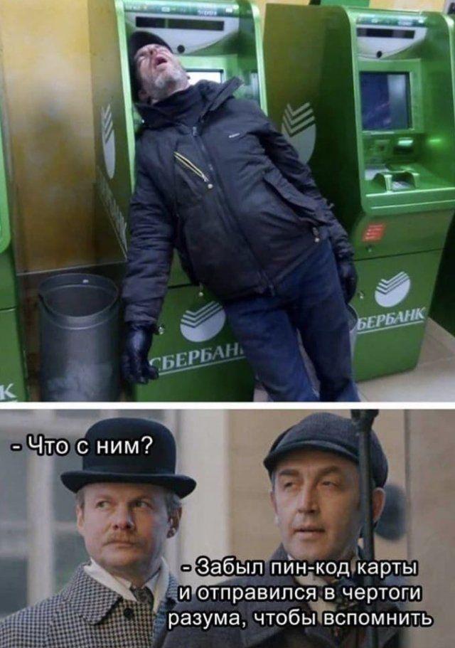 204546_11_trinixy_ru.jpg